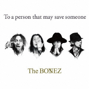 BONEZ/To a person that may save someone(初回限定盤)(DVD付)
