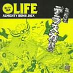 【クリックで詳細表示】ALMIGHTY BOMB JACJ/名古屋デラスカ(LIFE)