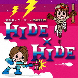 HIDE-HIDE/和楽器×ゲーマー×CAPCOM