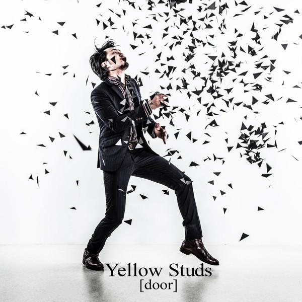Yellow Studs/door