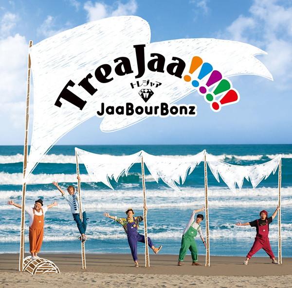 JaaBourBonz/TreaJaa!!!!!