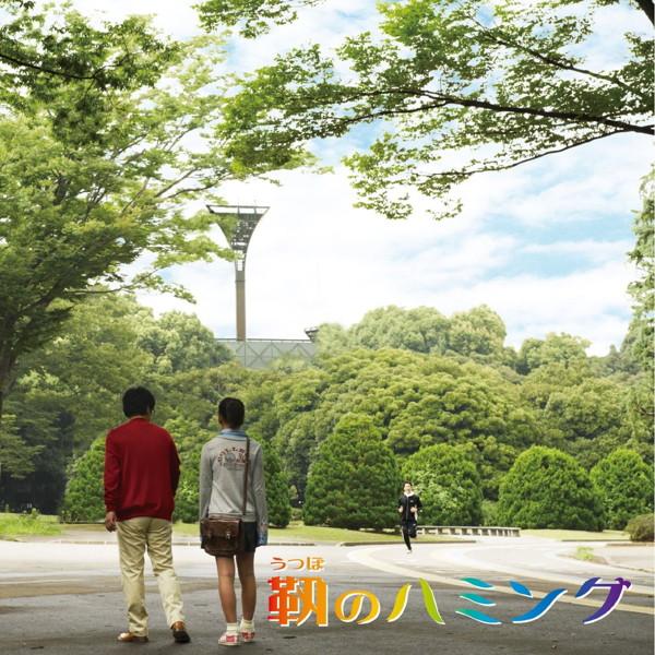 スターダスト・レビュー/KAN/馬場俊英/靭のハミング(初回限定盤)(DVD付)