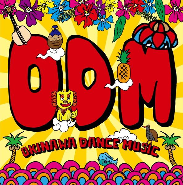 DJ SASA/ODM(Okinawa DANCE MUSIC)