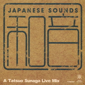 須永辰緒/和音-A Tatsuo Sunaga Live Mix