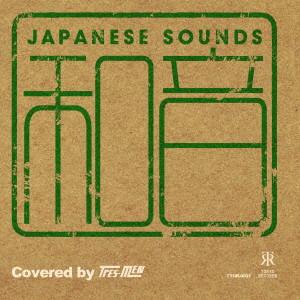 Tres-men/和音- COVERED BY TRES-MEN