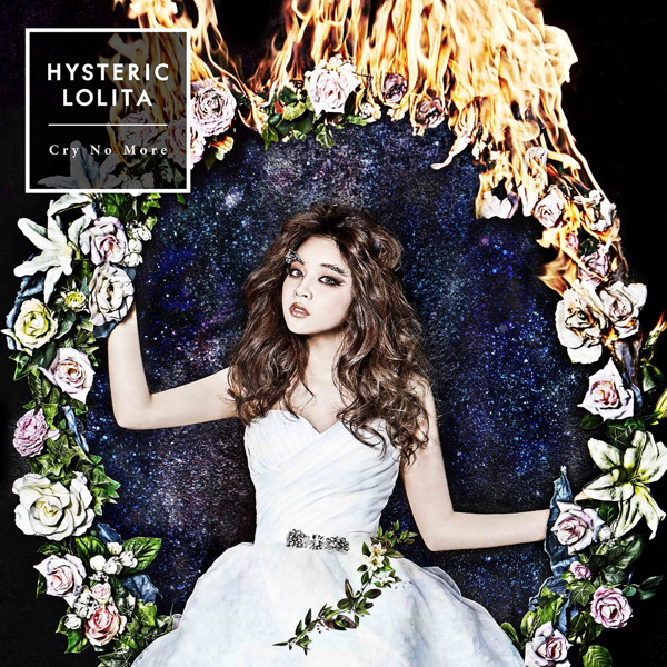 Hysteric Lolita/Cry No More(DVD付)