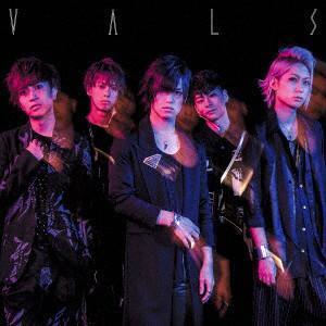 VALS/消滅彼女(初回生産限定盤)(DVD付)