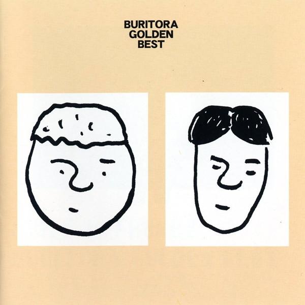 ブリーフ&トランクス/ブリトラ ゴールデン ベスト(DVD付)
