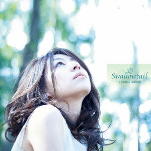大石由梨香/Swallowtail