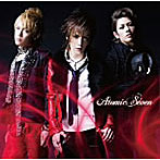 【クリックで詳細表示】ATOMIC☆7/atomic