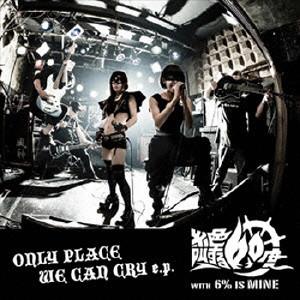 絶叫する60度 with 6% is MINE/ONLY PLACE WE CAN CRY e.p.(初回限定盤)(DVD付)