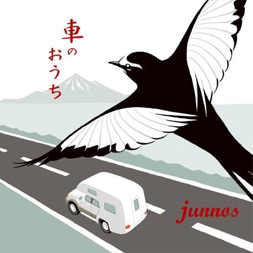 junnos/車のおうち