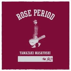 山崎まさよし/ROSE PERIOD 〜the BEST 2005-2015〜