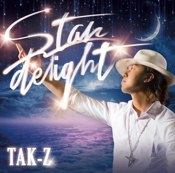 TAK-Z/Stardelight(DVD付)