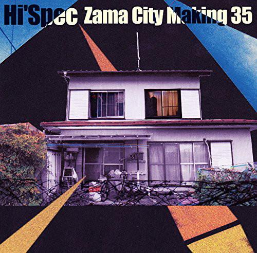 Hi'Spec/Zama City Making 35
