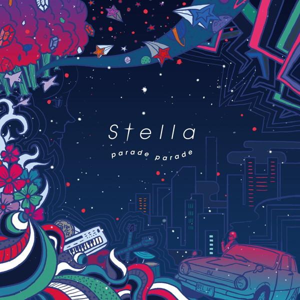 パレードパレード/Stella