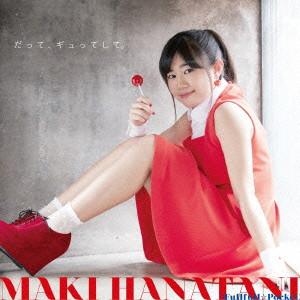 花谷麻妃/TVアニメ「くまみこ」オープニングテーマ「だって、ギュってして。」(初回限定盤)(DVD付)