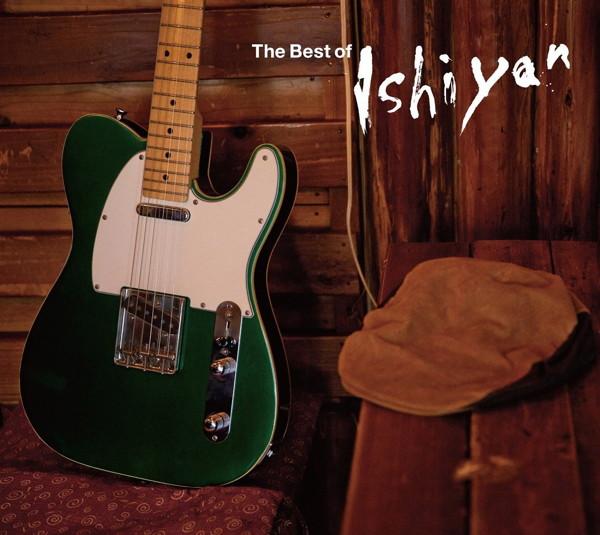 石田長生/The Best of Ishiyan