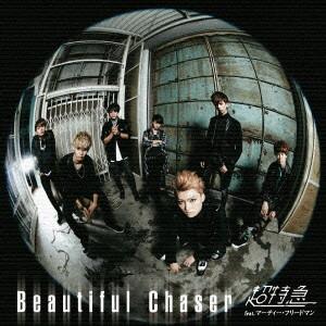 超特急 feat.マーティー・フリードマン/Beautiful Chaser(初回限定盤A)(Blu-ray Disc付)