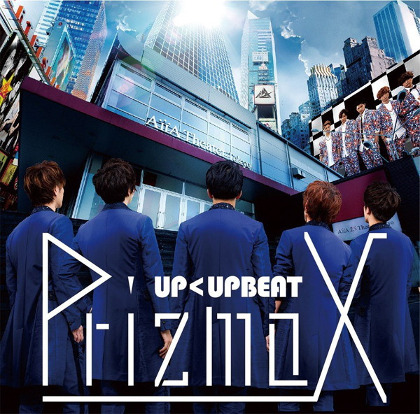 PrizmaX/UP
