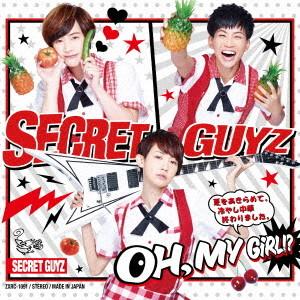 SECRET GUYZ/OH,MY GiRL!?〜夏をあきらめて。冷やし中華終わりました。〜(メタル盤)