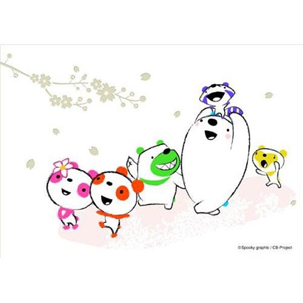 alan/みんなでね〜PANDA with Candy BEAR's〜/生きる(Candy BEAR's仕様)(DVD付)