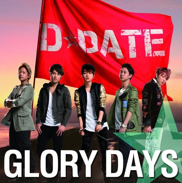 D☆DATE/GLORY DAYS(初回限定盤C)