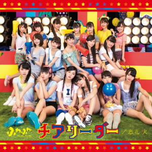 ふわふわ/チアリーダー/恋花火(Blu-ray Disc付)