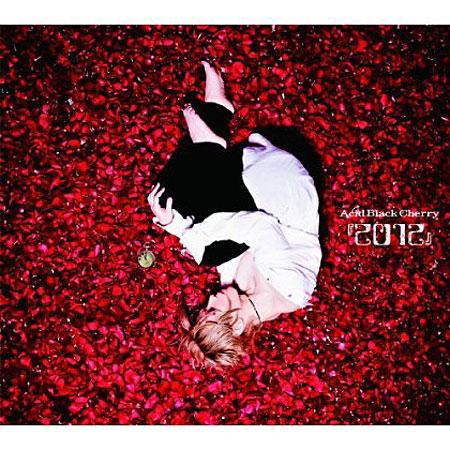 Acid Black Cherry/『2012』[MUSIC CLIP盤](DVD付)
