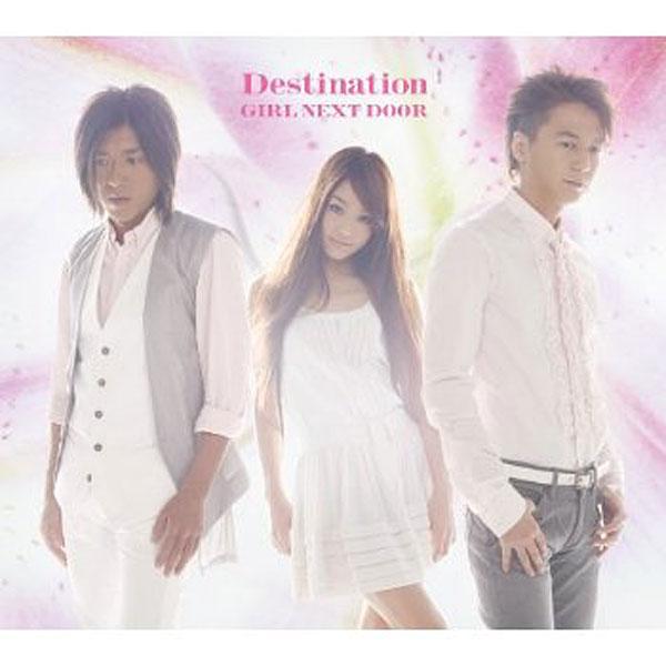 GIRL NEXT DOOR/Destination(ジャケットA)(DVD付)
