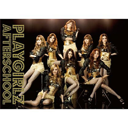 AFTERSCHOOL/Playgirlz(初回生産限定盤)(DVD付)
