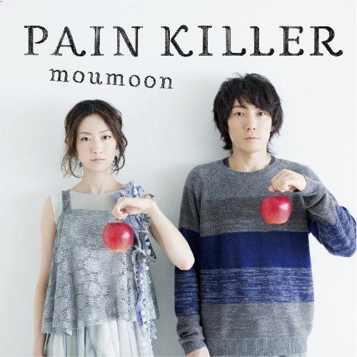 moumoon/PAIN KILLER(Blu-ray Disc付)