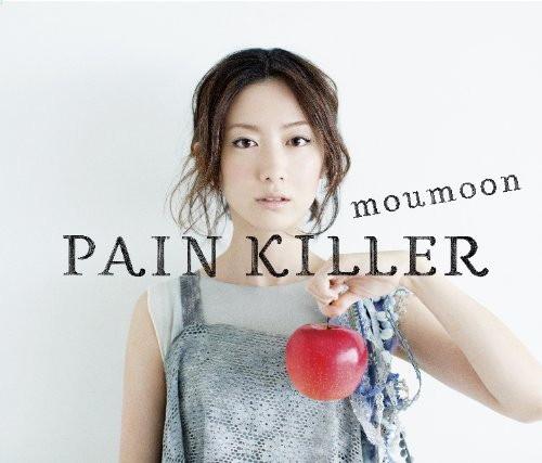moumoon/PAIN KILLER(2DVD付)