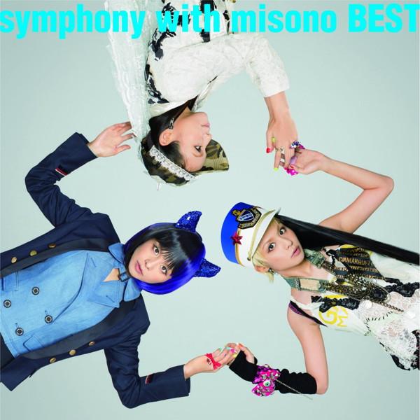 misono/symphony with misono BEST(DVD付)