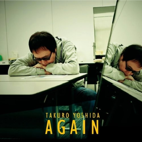 吉田拓郎/AGAIN