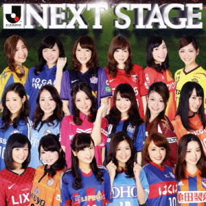 NEXT STAGE〜ROAD TO 100〜
