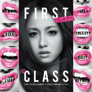 野崎良太/FIRST CLASS SOUNDS feat.RYOTA NOZAKI