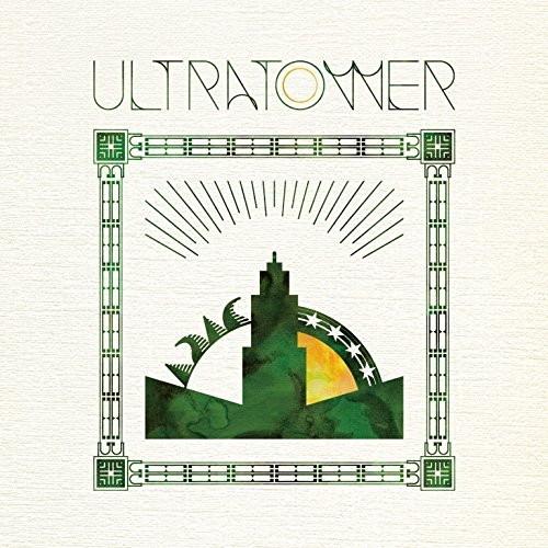 ウルトラタワー/太陽と月の塔