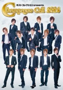ホストコレクション presents シャンパンコール2014(DVD付)
