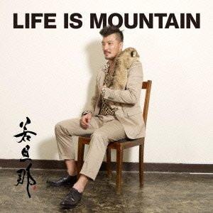 若旦那/LIFE IS MOUNTAIN(DVD付)