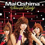 大島麻衣/Second Lady(DVD付B)