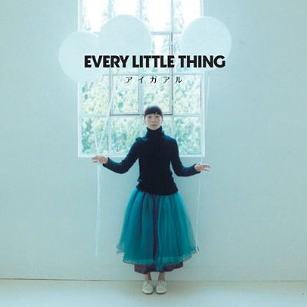 Every Little Thing/アイガアル(DVD付)