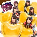 SKE48/チョコの奴隷(初回限定盤C)(DVD付)