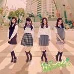 SKE48 カナリアシンドローム