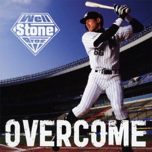 Well Stone bros/OVERCOME