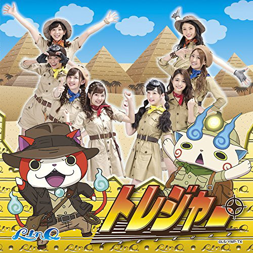 LinQ/トレジャー(妖怪ウォッチver.)(DVD付)