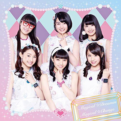 マジカル☆どりーみん/マジカル☆チェンジ(DVD付)