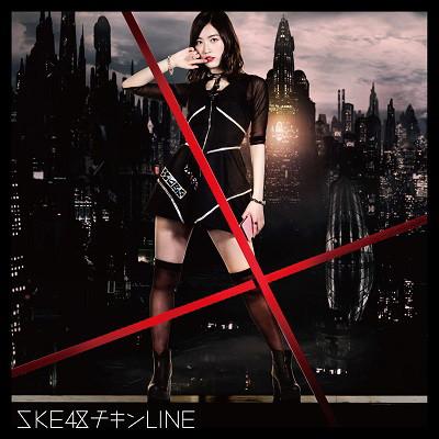 SKE48/チキンLINE(Type-A)(初回生産限定盤)(DVD付)
