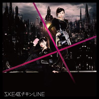 SKE48/チキンLINE(Type-B)(初回生産限定盤)(DVD付)