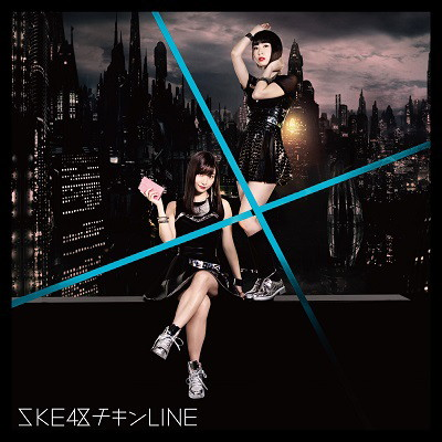 SKE48/チキンLINE(Type-C)(初回生産限定盤)(DVD付)